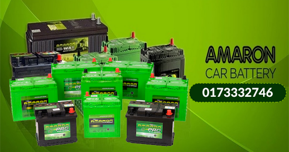 Car-Battery-Image